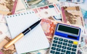 Расчет задолженности по алиментам