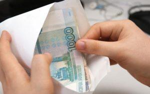 Получение официальной зарплаты