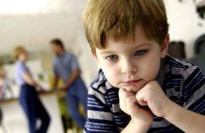 Несовершеннолетний ребенок