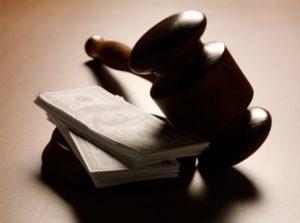 Судебный атрибут