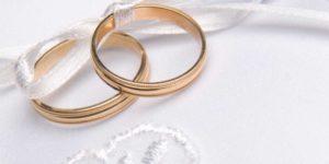 С какого возраста можно жениться