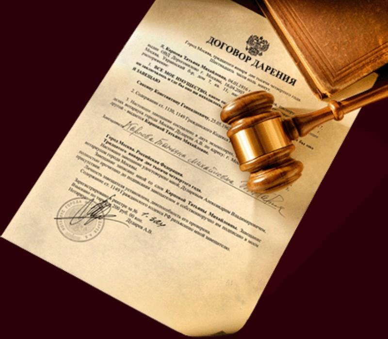 сколько стоит оформить брачный договор у нотариуса в спб Сенаторов Элвин