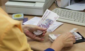 Подсчет денежных средств