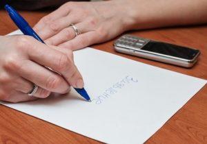 Написание заявления на отказ от ребенка