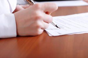 Писать заявление на розыск
