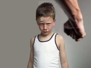 Насилие в семье