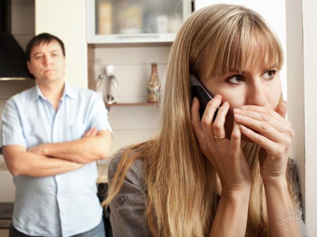 Жена изменяет мужу а он смотрит фото 418-840