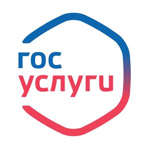 Логотип госуслуг