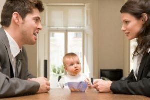 Вопрос отцовства