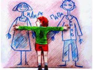 Ребёнок хочет семью