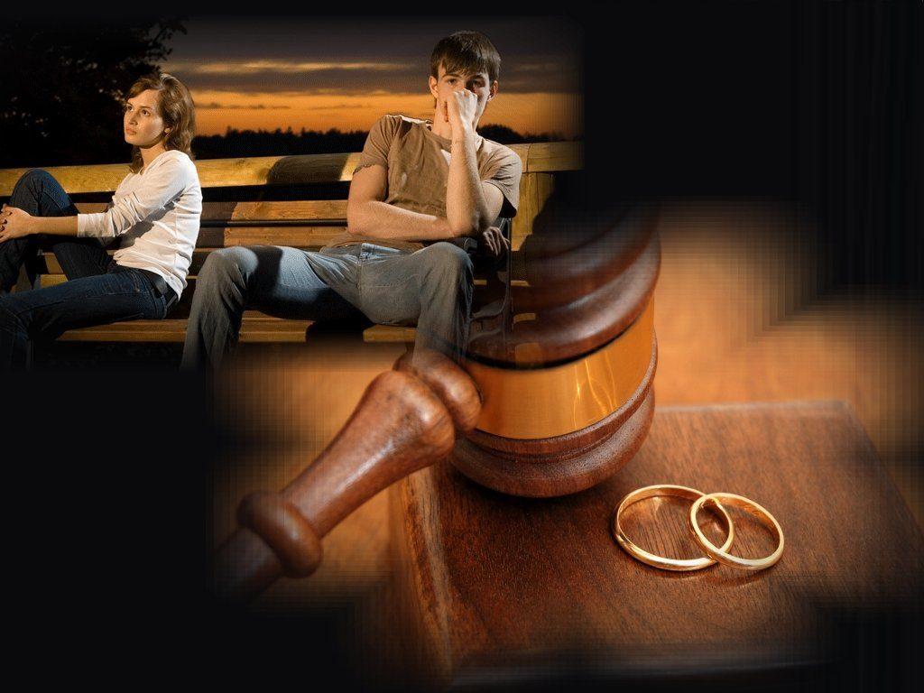 Как оформить развод через госуслуги
