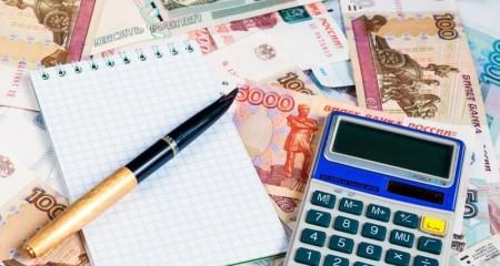 Алименты в твердой денежной сумме 2019